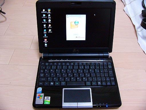 EeePC901.jpg