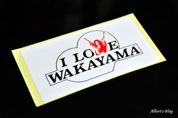 I LOVE WAKAYAMA ステッカー.JPG