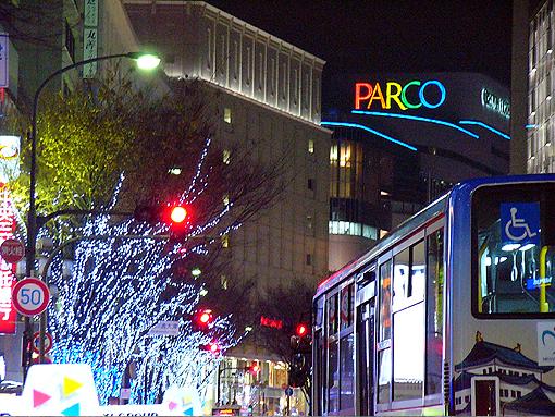 PARCO2.JPG